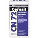 Самовыравнивающая смесь Ceresit CN 72 фото