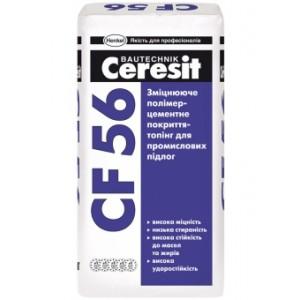 Упрочняющее полимерцементное покрытие-топинг для промышленных полов Ceresit CF 56