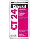 Штукатурка выравнивающая для оснований из ячеистых бетонных блоков Ceresit CT 24 фото