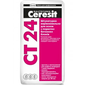 Ceresit CT 24 (Церезит СТ-24)Штукатурка выравнивающая для оснований из ячеистых бетонных блоков