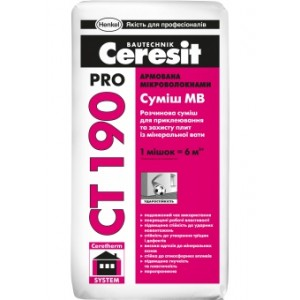 Смесь МВ Ceresit CT 190 Pro, Смесь МВ Ceresit CT 190 Pro (Зима)*