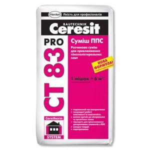 Смесь ППС Ceresit CT 83 Pro, Смесь ППС Ceresit CT 83 Pro (Зима)