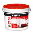 Интерьерная акриловая краска Ceresit CT 50 Белоснежная фото