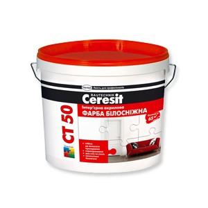 Интерьерная акриловая краска Ceresit CT 50 Белоснежная