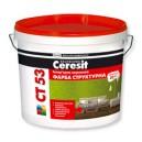 Интерьерная акриловая краска Ceresit CT 53 Структурная фото