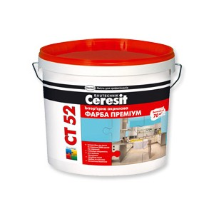 Интерьерная акриловая краска Ceresit CT 52 Премиум