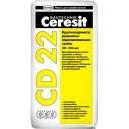 Ремонтно-восстановительная крупнозернистая смесь Ceresit CD 22 фото