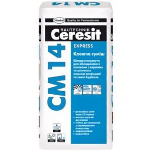 Клеящая смесь Ceresit CM 14 Express