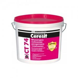 Штукатурка силиконовая декоративная «камешковая» Ceresit CT 74