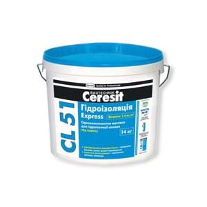 Гидроизоляция Express Ceresit CL 51