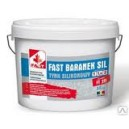 Fast Barashek silikonбарашек силиконовый 1,0 мм15 кг