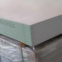Гипсокртон Стеновой 1200х2500х12,5 мм