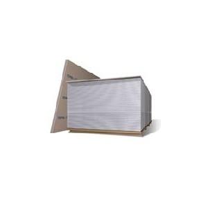 гипсокартон потолочный 2500х1200х9,5