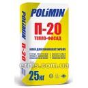 """""""Polimin П-20"""" клей для пенопласта"""