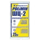 Полимин ШЦ-2 штукатурка цементная