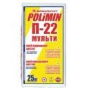 Клей повышенной адгезии Полимин П-22