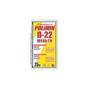 Полимин П-22 Клей повышенной адгезии