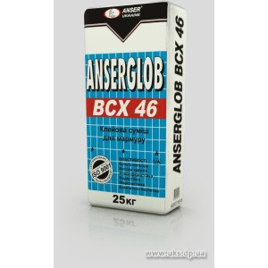 Ансерглоб ВСХ-46 Эластичная клейющая смесь, белая 25кг.