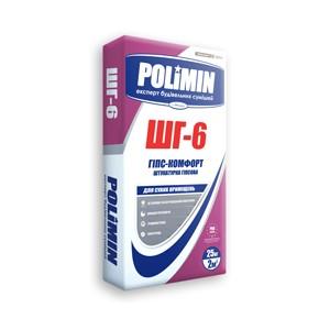 Полимин ШГ 6 гипсовая штукатурка